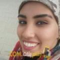 أنا باهية من المغرب 25 سنة عازب(ة) و أبحث عن رجال ل الزواج