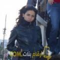أنا جانة من الجزائر 37 سنة مطلق(ة) و أبحث عن رجال ل الصداقة