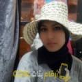 أنا منار من البحرين 24 سنة عازب(ة) و أبحث عن رجال ل الدردشة