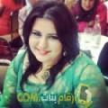 أنا هنودة من المغرب 29 سنة عازب(ة) و أبحث عن رجال ل الزواج