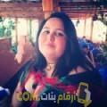 أنا حلومة من الإمارات 24 سنة عازب(ة) و أبحث عن رجال ل الصداقة