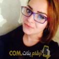 أنا وفاء من تونس 27 سنة عازب(ة) و أبحث عن رجال ل الحب