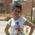 أنا زينب من الأردن 25 سنة عازب(ة) و أبحث عن رجال ل الصداقة