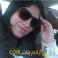 أنا صبرينة من السعودية 27 سنة عازب(ة) و أبحث عن رجال ل الزواج