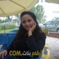 أنا آسية من ليبيا 29 سنة عازب(ة) و أبحث عن رجال ل التعارف