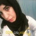 أنا توتة من اليمن 25 سنة عازب(ة) و أبحث عن رجال ل الدردشة