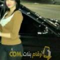 أنا عزيزة من الجزائر 24 سنة عازب(ة) و أبحث عن رجال ل الزواج