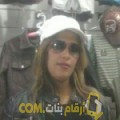 أنا بتينة من سوريا 29 سنة عازب(ة) و أبحث عن رجال ل الصداقة