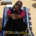 أنا رانة من عمان 29 سنة عازب(ة) و أبحث عن رجال ل الزواج