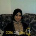 أنا علية من ليبيا 28 سنة عازب(ة) و أبحث عن رجال ل الصداقة