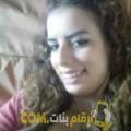 أنا سونيا من السعودية 24 سنة عازب(ة) و أبحث عن رجال ل الصداقة
