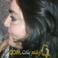 أنا لينة من ليبيا 44 سنة مطلق(ة) و أبحث عن رجال ل الحب