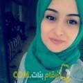 أنا صحر من الإمارات 22 سنة عازب(ة) و أبحث عن رجال ل الحب