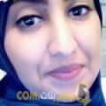 أنا وهيبة من مصر 26 سنة عازب(ة) و أبحث عن رجال ل الدردشة