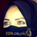 أنا لانة من الكويت 29 سنة عازب(ة) و أبحث عن رجال ل الصداقة