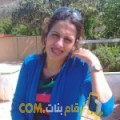 أنا زكية من مصر 41 سنة مطلق(ة) و أبحث عن رجال ل الزواج