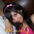 أنا سهيلة من الجزائر 23 سنة عازب(ة) و أبحث عن رجال ل الحب