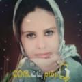 أنا سهام من ليبيا 32 سنة مطلق(ة) و أبحث عن رجال ل الزواج