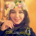 أنا فيروز من المغرب 21 سنة عازب(ة) و أبحث عن رجال ل الحب