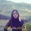 أنا بتينة من الجزائر 23 سنة عازب(ة) و أبحث عن رجال ل التعارف
