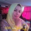أنا أسماء من لبنان 33 سنة مطلق(ة) و أبحث عن رجال ل الحب