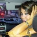 أنا زهرة من المغرب 29 سنة عازب(ة) و أبحث عن رجال ل الحب
