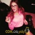 أنا ليالي من الكويت 22 سنة عازب(ة) و أبحث عن رجال ل الحب