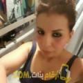 أنا سامية من تونس 27 سنة عازب(ة) و أبحث عن رجال ل الزواج