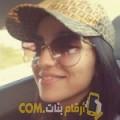 أنا منال من المغرب 23 سنة عازب(ة) و أبحث عن رجال ل الزواج