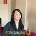 أنا عزيزة من عمان 25 سنة عازب(ة) و أبحث عن رجال ل التعارف