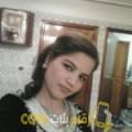 أنا ريتاج من الجزائر 26 سنة عازب(ة) و أبحث عن رجال ل التعارف