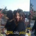 أنا ليمة من البحرين 29 سنة عازب(ة) و أبحث عن رجال ل الحب