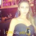 أنا مليكة من مصر 24 سنة عازب(ة) و أبحث عن رجال ل المتعة