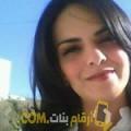 أنا روعة من لبنان 32 سنة مطلق(ة) و أبحث عن رجال ل المتعة