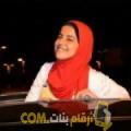 أنا لمياء من قطر 26 سنة عازب(ة) و أبحث عن رجال ل الزواج