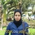 أنا سعدية من العراق 23 سنة عازب(ة) و أبحث عن رجال ل الزواج