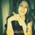 أنا رحاب من الجزائر 37 سنة مطلق(ة) و أبحث عن رجال ل التعارف