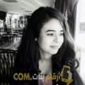 أنا هبة من الإمارات 25 سنة عازب(ة) و أبحث عن رجال ل الدردشة