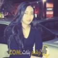أنا حبيبة من الإمارات 23 سنة عازب(ة) و أبحث عن رجال ل الدردشة