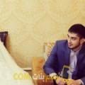 أنا سمورة من الكويت 27 سنة عازب(ة) و أبحث عن رجال ل الصداقة