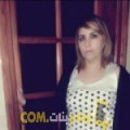 أنا ملاك من تونس 32 سنة عازب(ة) و أبحث عن رجال ل الدردشة