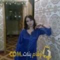أنا ربيعة من الجزائر 23 سنة عازب(ة) و أبحث عن رجال ل الحب