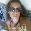 أنا لميس من فلسطين 31 سنة مطلق(ة) و أبحث عن رجال ل الحب