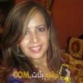 أنا جوهرة من البحرين 32 سنة عازب(ة) و أبحث عن رجال ل الدردشة