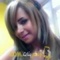 أنا رانية من مصر 28 سنة عازب(ة) و أبحث عن رجال ل الدردشة