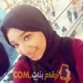 أنا سلام من عمان 24 سنة عازب(ة) و أبحث عن رجال ل الزواج