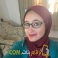 أنا بديعة من ليبيا 22 سنة عازب(ة) و أبحث عن رجال ل المتعة