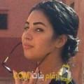 أنا انسة من لبنان 29 سنة عازب(ة) و أبحث عن رجال ل التعارف
