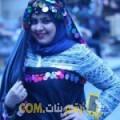 أنا إنصاف من تونس 23 سنة عازب(ة) و أبحث عن رجال ل الحب