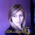 أنا إشراف من سوريا 26 سنة عازب(ة) و أبحث عن رجال ل الدردشة
